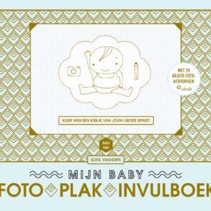 Lannoo:Mama Baas babyfoto-plak-invulboek